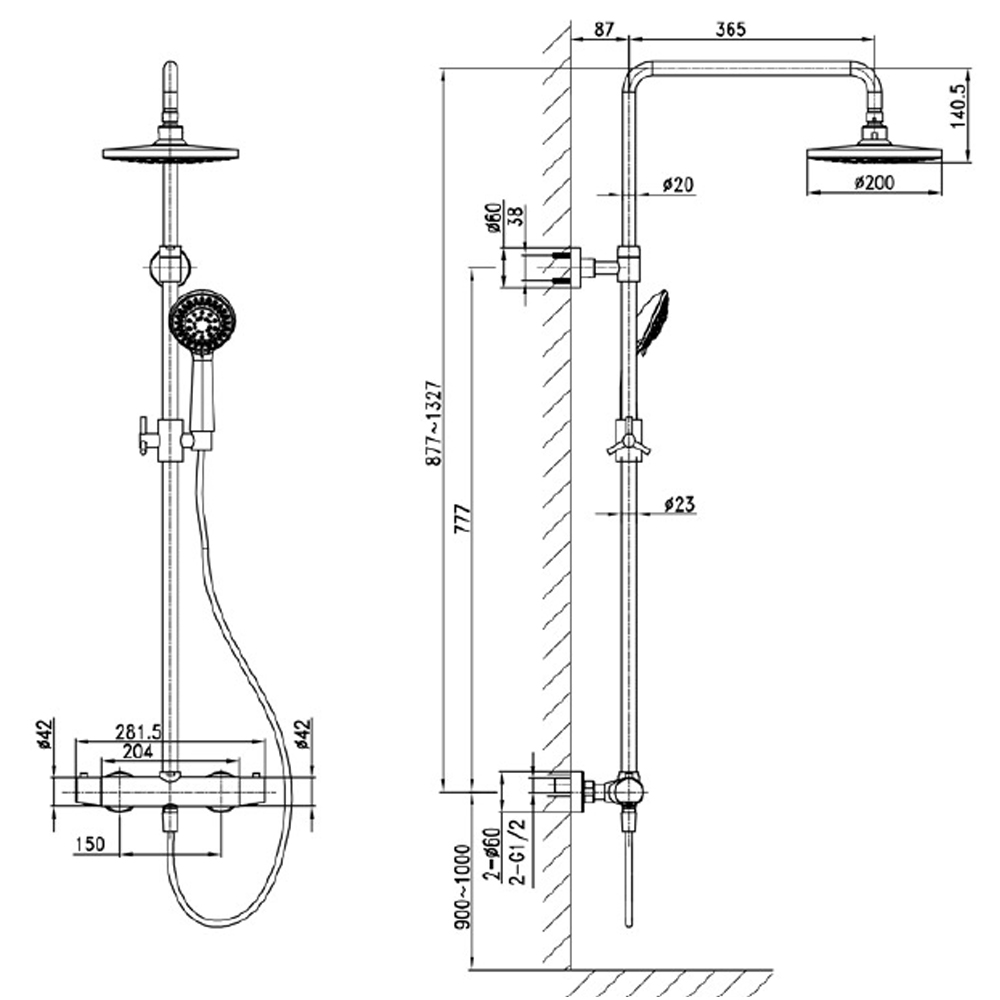 kimura duschs ule mit thermostat armatur 880 1330mm chrom. Black Bedroom Furniture Sets. Home Design Ideas