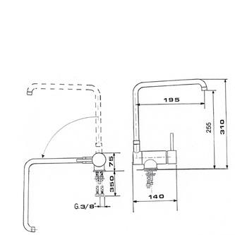RHAPSODY Küchenarmatur, kippbar, 310mm Chrom
