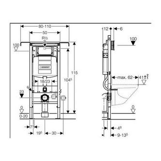 GEBERIT DUOFIX Sigma UP-Spülkasten 12 cm, für Seitenwand Montage