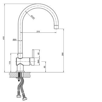 PE Küchenarmatur, Edelstahl 410mm