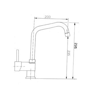 RHAPSODY Küchenarmatur, Höhe 295mm, Chrom