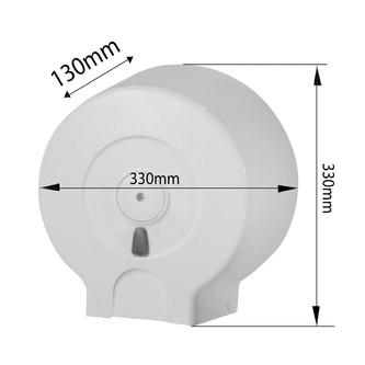 Toilettenpapierspender 33x33x13cm, weiß
