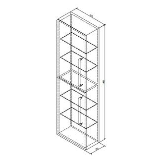 THEIA Hochschrank 40x140x20cm, 2x Tür, links/rechts, weiß
