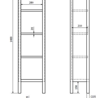 BRAND Schrank mit Ablagen 35x140x25cm, altweiß