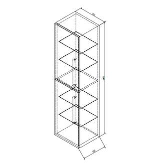THEIA Hochschrank 35x140x30cm, 2x Tür, links/rechts, weiß (62032LP)