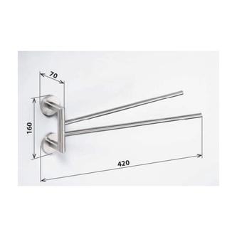 X-STEEL Handtuchhalter 2-Fach, 420mm, drehbar ,gebürsteter Edelstahl