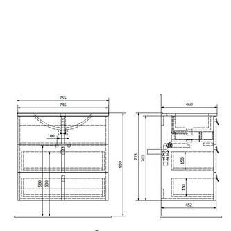 MITRA Unterschrank 75,5x70x46cm, mit 3 Schubladen, weiß