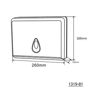 Papierhandtuchspender 260x205mm, weiß